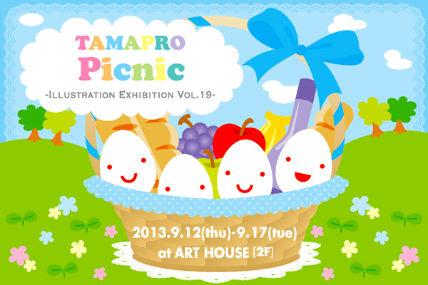 Tamago Project